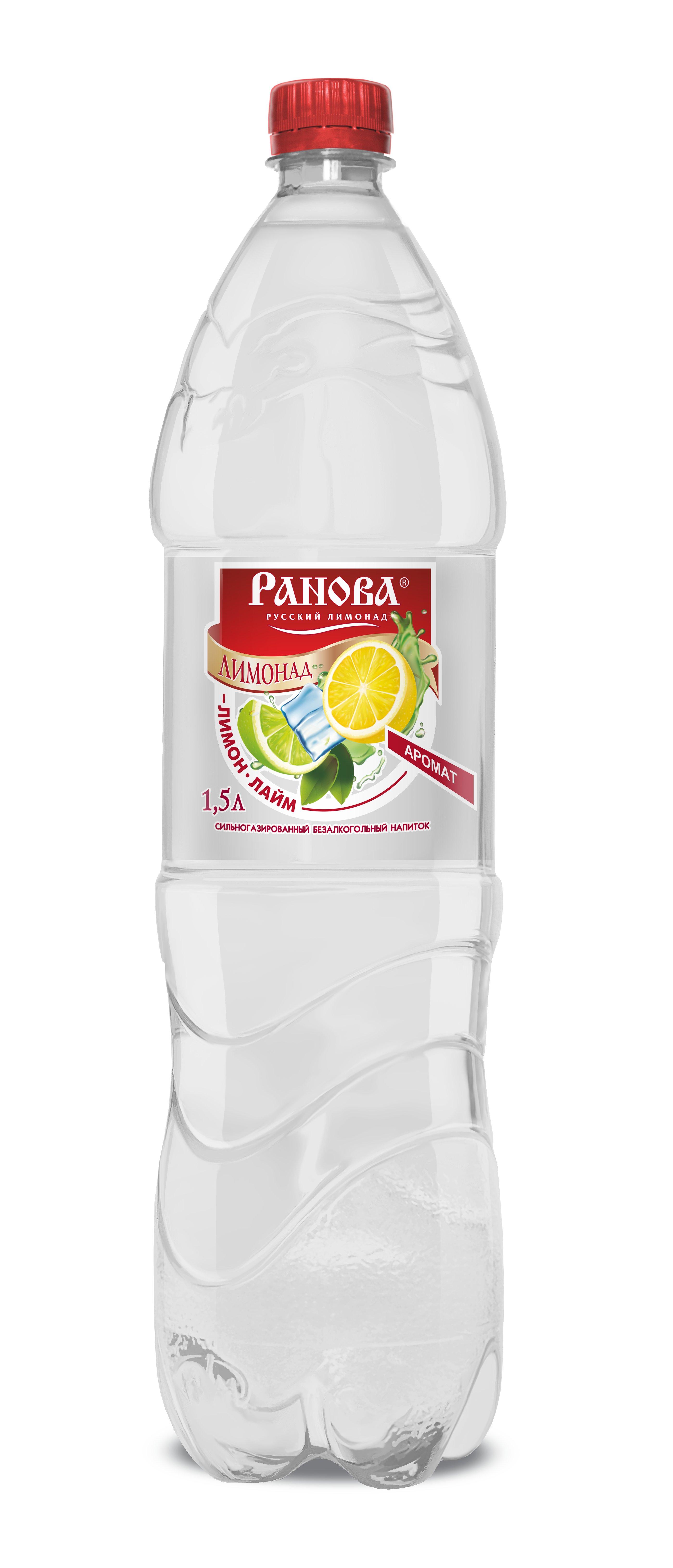 Лимонад Лайм 1,5 л.